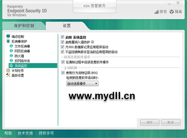 Kaspersky Endpoint Security For Windows