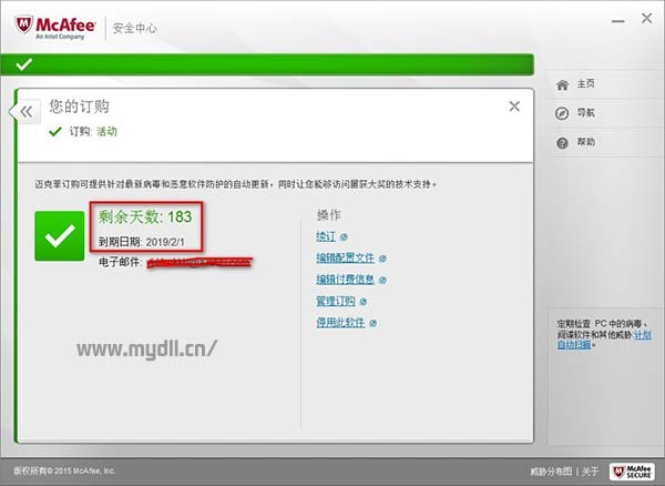 McAfee Internet Security简体中文版