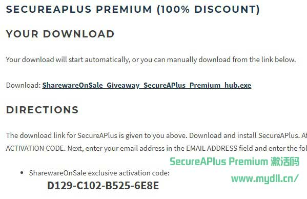 SecureAPlus Premium激活码